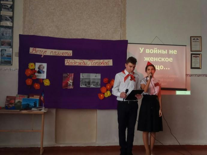 вечер памяти Поповой 2