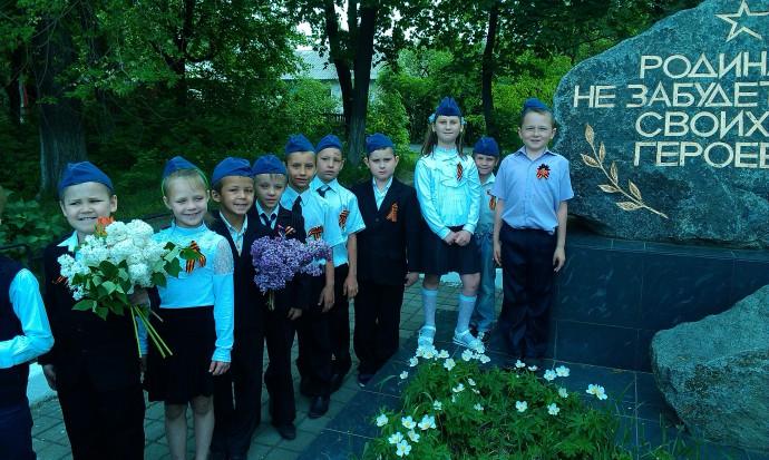День освобождения Донбасса
